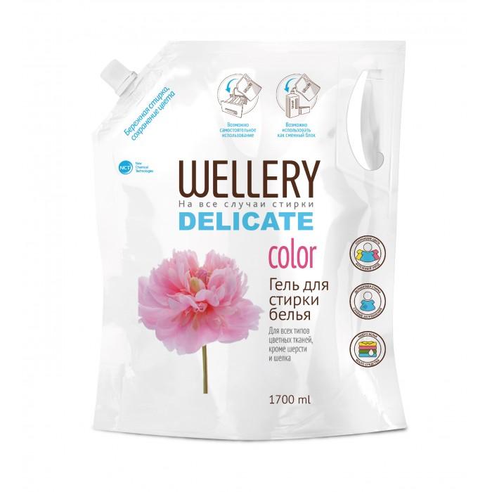 Бытовая химия Wellery Delicate color Средство для стирки жидкое 1.7 л