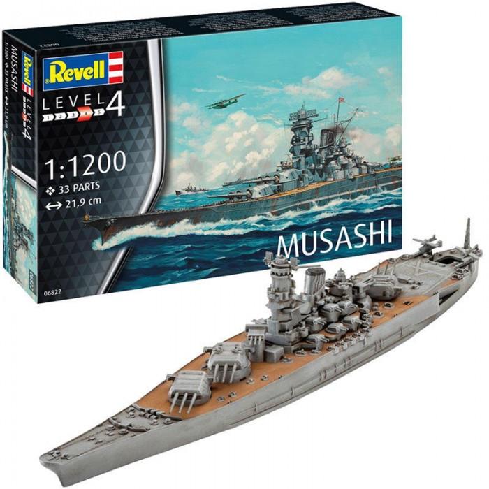 Купить Сборные модели, Revell Сборная модель Линейный корабль Musashi