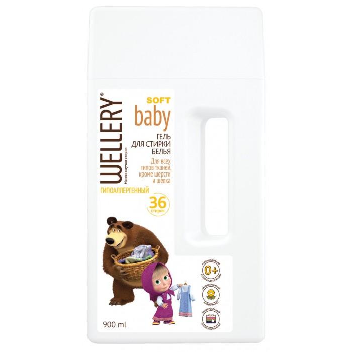 Детские моющие средства Wellery Soft baby Средство для стирки жидкое универсальное 900 мл жидкое средство wellery для стирки детской одежды 5 л