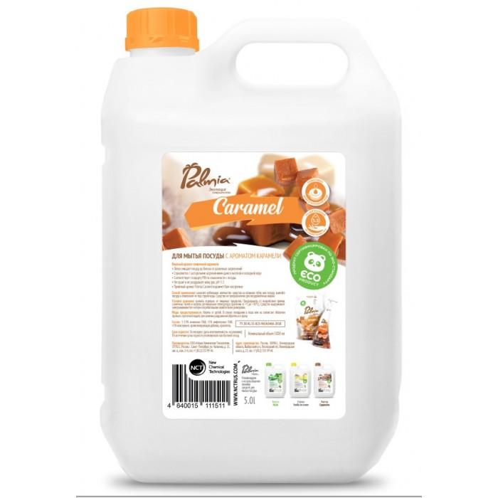 Бытовая химия Palmia Средство для мытья посуды Caramel 5 л palmia средство palmia bambini для мытья детской посуды 5 л