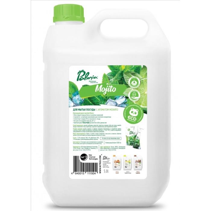 Бытовая химия Palmia Средство для мытья посуды Mojito 5 л palmia средство palmia bambini для мытья детской посуды 5 л