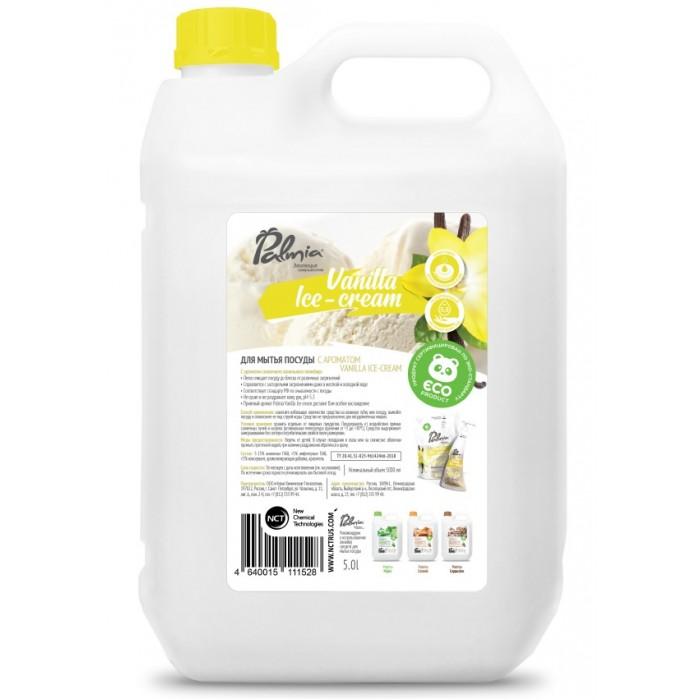 Бытовая химия Palmia Средство для мытья посуды Vanilla Ice-cream 5 л palmia средство palmia bambini для мытья детской посуды 5 л