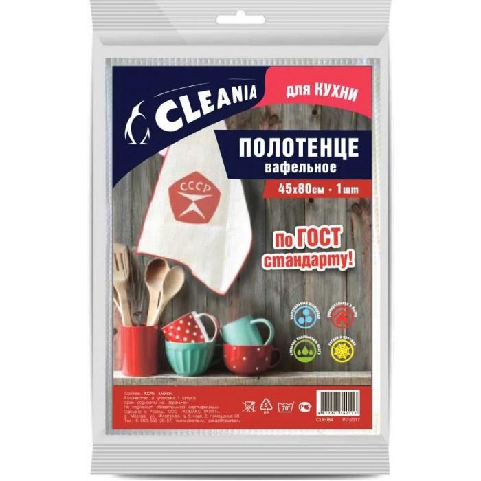 Хозяйственные товары Cleania Полотенце вафельное 45х80 см