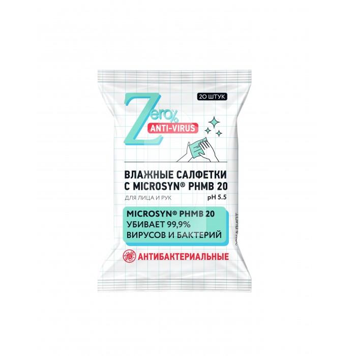 Фото - Салфетки Zero Anti-Virus Антибактериальные влажные салфетки для лица и рук 20 шт. антибактериальные влажные салфетки для рук и лица zero имбирь 20 мл