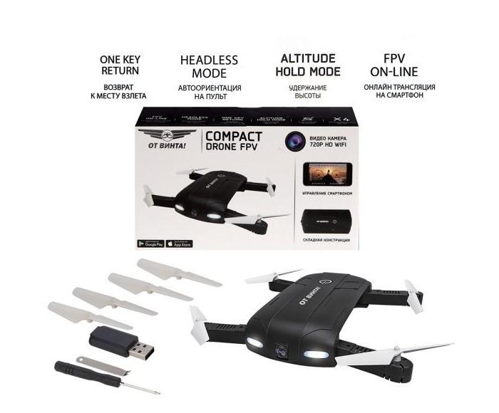 От винта! Квадрокоптер радиоуправляемый Compact Drone от От винта!
