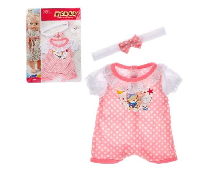 Куклы и одежда для кукол Наша Игрушка Костюм для куклы 35 см 6186-6 куклы и одежда для кукол наша игрушка платье для куклы очарование 29 см