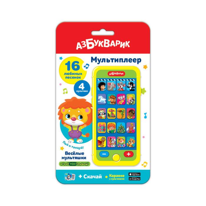 Электронные игрушки Азбукварик Мультиплеер Веселые мультяшки  недорого