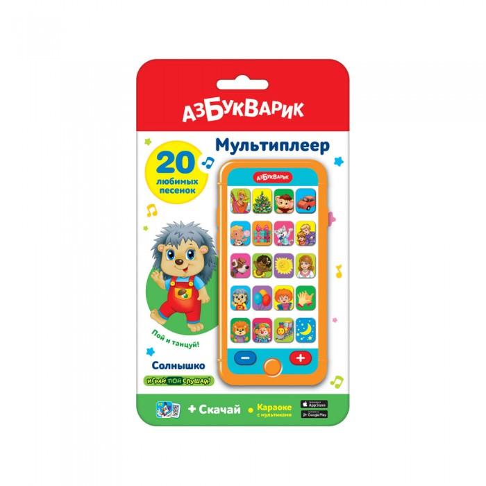 Электронные игрушки Азбукварик Мультиплеер Солнышко азбукварик мультиплеер веселые мультяшки