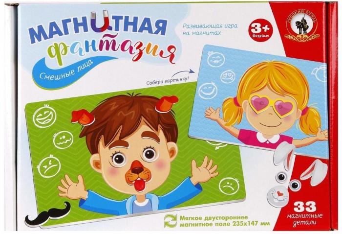 Настольные игры Русский стиль Развивающая игра на магнитах Смешные лица недорого