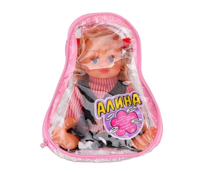 Купить Куклы и одежда для кукол, Наша Игрушка Озвученная кукла Алина 19 см