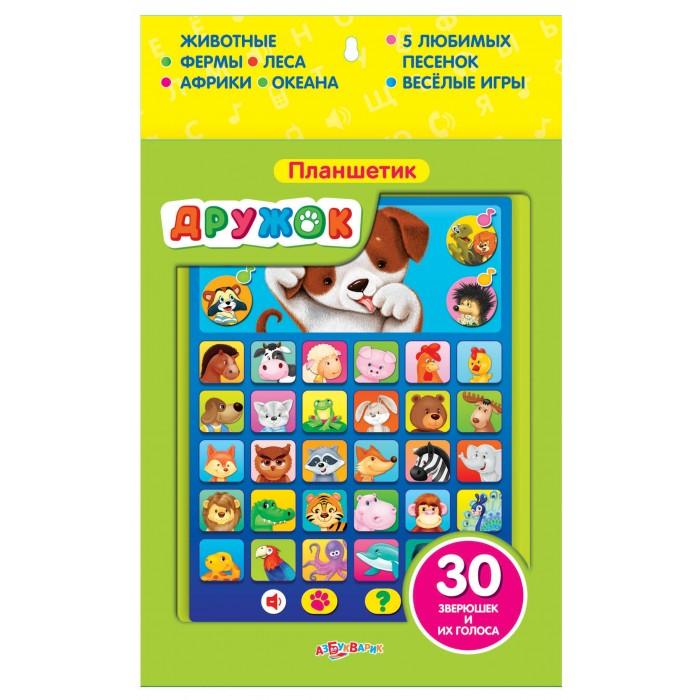 Купить Электронные игрушки, Азбукварик Планшетик Дружок