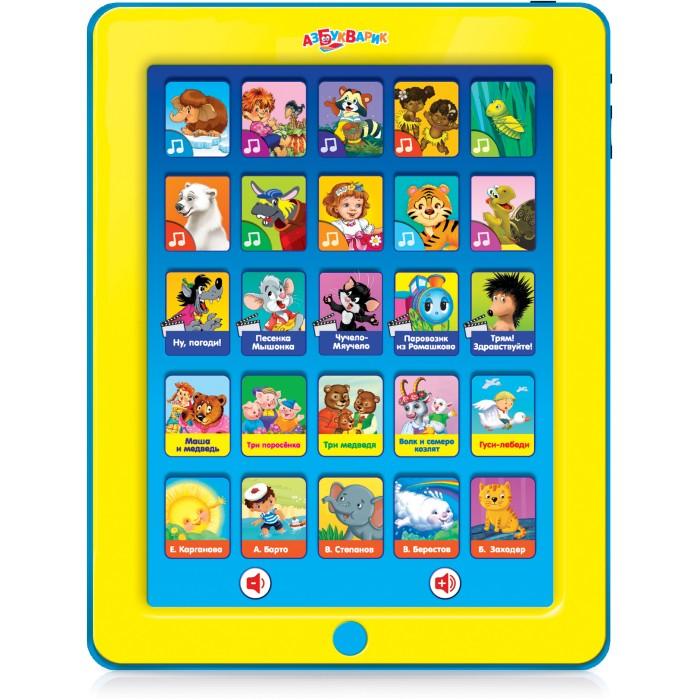 Электронные игрушки Азбукварик Планшетик Сказочка