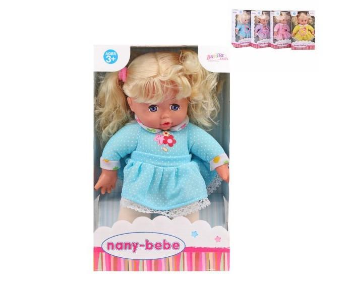 Куклы и одежда для кукол Наша Игрушка Кукла мягконабивная озвученная 35 см