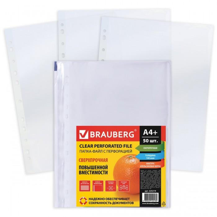 Канцелярия Brauberg Папки-файлы перфорированные А4+ 50 шт.
