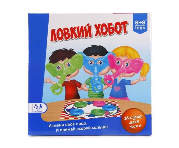 Купить Настольные игры, Наша Игрушка Настольная игра Ловкий хобот 200104253