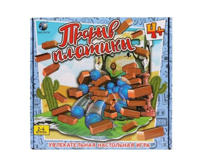 Настольные игры Наша Игрушка Настольная игра Ловкость Прорыв плотины настольные игры наша игрушка настольная игра ловкость волшебный ковер алладина
