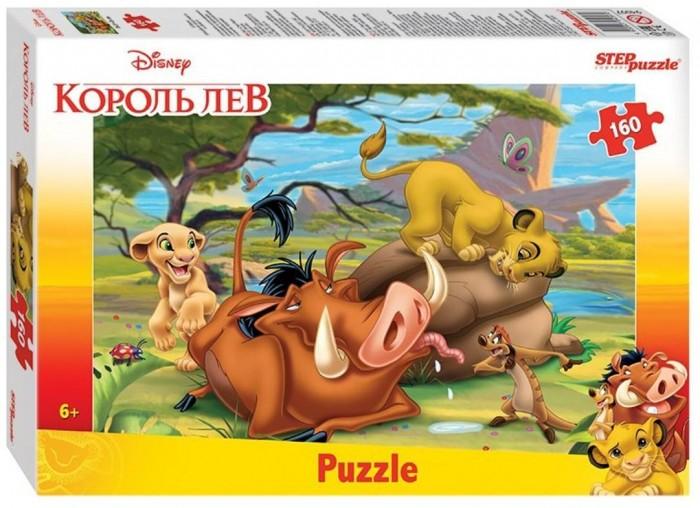 Пазлы Step Puzzle Пазл Король Лев (160 деталей) пазл step puzzle park