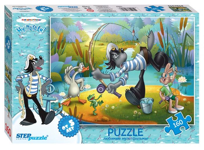 Пазлы Step Puzzle Пазл Ну, погоди! Рыбалка (160 деталей) пазл step puzzle park