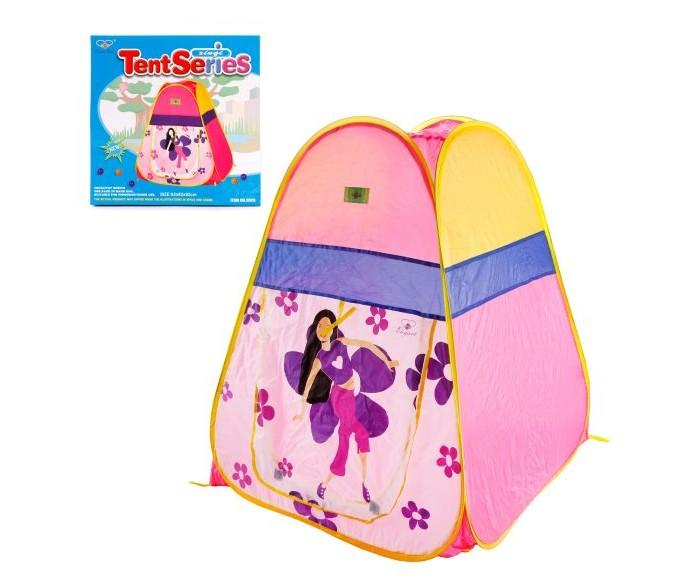 Палатки-домики Наша Игрушка Палатка игровая Танец цветов