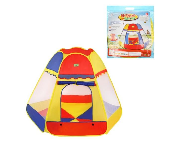 Палатки-домики Наша Игрушка Палатка игровая