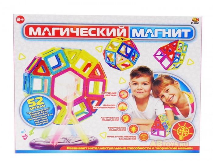 Фото - Конструкторы ABtoys Магический магнит (52 предмета) магнитный конструктор abtoys магический магнит pt 00751
