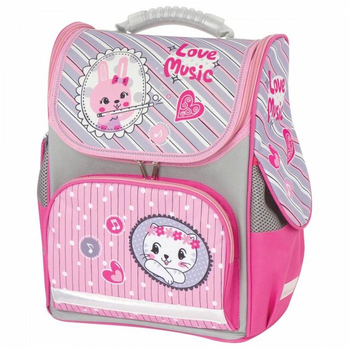 Купить Школьные рюкзаки, Brauberg Style Ранец c эргономичной спинкой Love Music