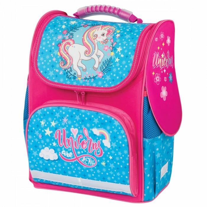 Школьные рюкзаки Brauberg Style Ранец c эргономичной спинкой Unicorn