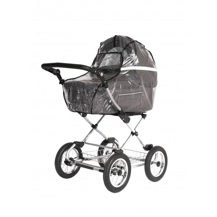 дождевики на коляску trottola для прогулочной коляски travel Дождевики на коляску Trottola для коляски-люльки Reflect Plus Classic со светоотражателем
