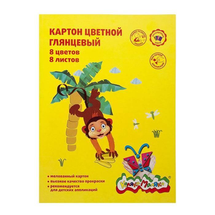 Картинка для Канцелярия Каляка-Маляка Картон цветной мелованный А4 8 листов 8 цветов
