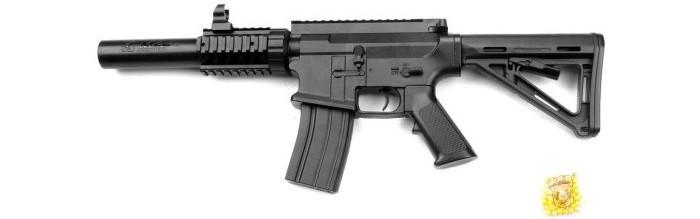 Фото - Игрушечное оружие Наша Игрушка Автомат механический с пулями 50 шт. GE2205 автомат с трещеткой 23см наша