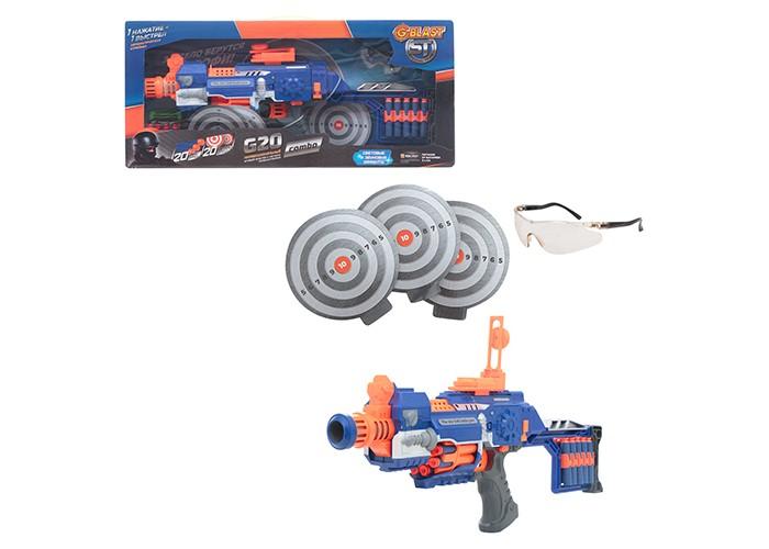 G Blast Бластер с мягкими пулями на батарейках фото