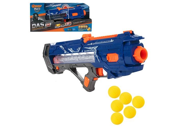 G Blast Бластер с мягкими пулями на батарейках G-676850st фото