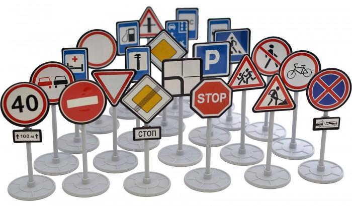 Ролевые игры Форма Набор Дорожные знаки (23 знака)