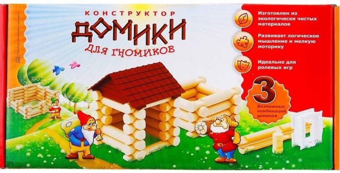игровые домики Конструкторы Эра Домики для Гномиков (3 комбинации)