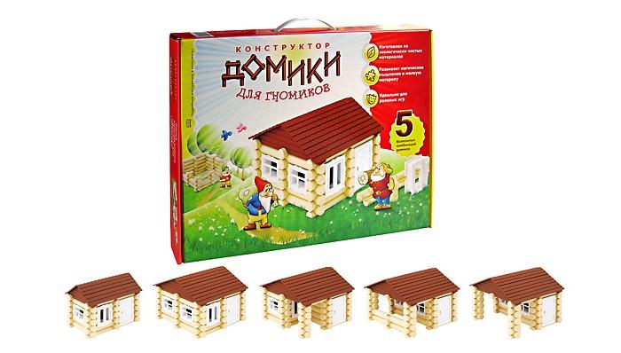 игровые домики Конструкторы Эра Домики для Гномиков (5 комбинаций)
