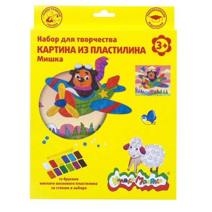 Картины пластилином Каляка-Маляка Картина из пластилина Мишка 12 цветов