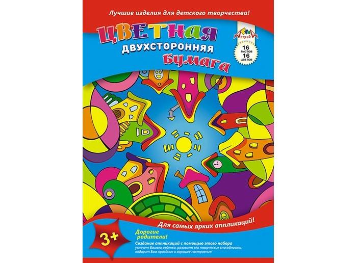 Картинка для Канцелярия Апплика Цветная бумага Круглый мир двухсторонняя А4 16 цветов 16 листов