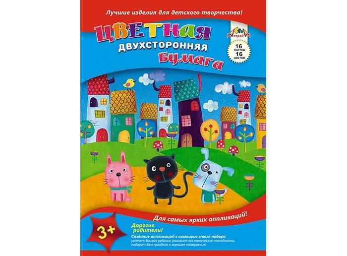 Картинка для Канцелярия Апплика Цветная бумага Сказочный городок двухсторонняя А4 16 цветов 16 листов