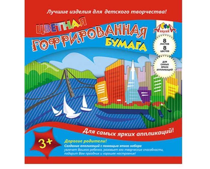 Канцелярия Апплика Цветная бумага гофрированная в папке Цветной город 8 цветов 8 листов 20х20 см
