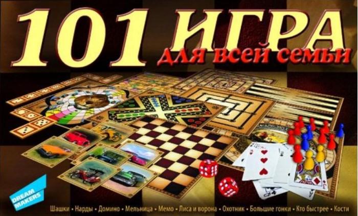 Настольные игры Dream makers Настольная игра 101 игра