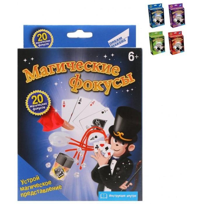 Настольные игры Dream makers Настольная игра Магические фокусы 20 в 1