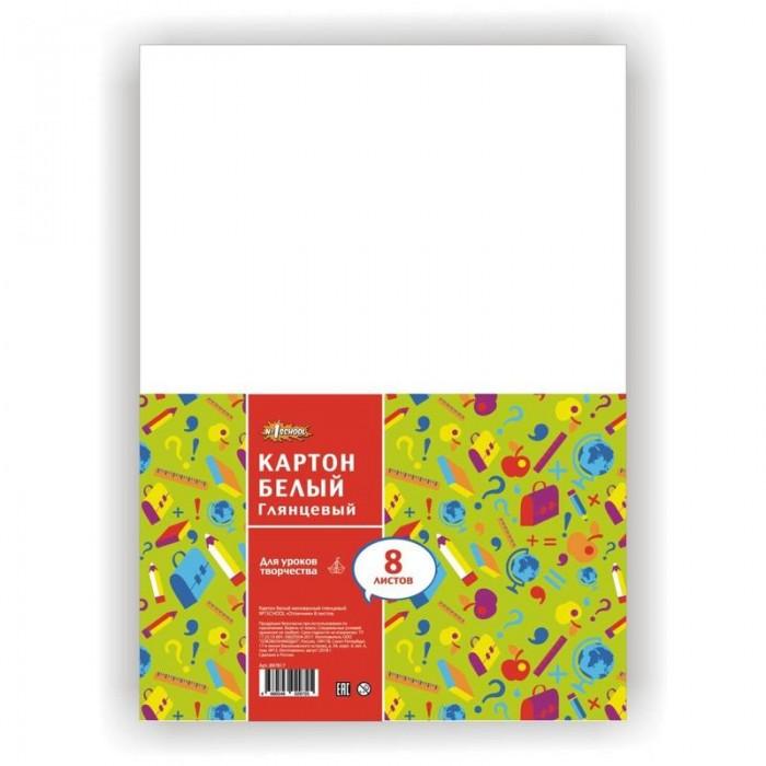 Канцелярия №1 School Картон белый мелованный Отличник А4 8 листов