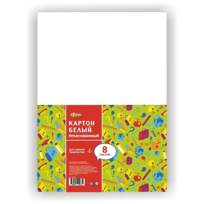 Канцелярия №1 School Картон белый немелованный Отличник А4 8 листов полуботинки отличник