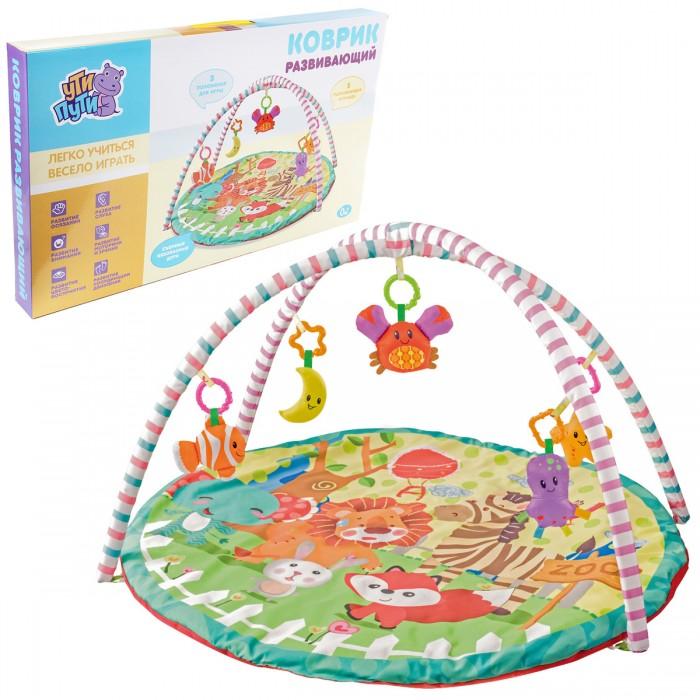 Развивающие коврики Ути Пути Зоопарк 90х90х56 см