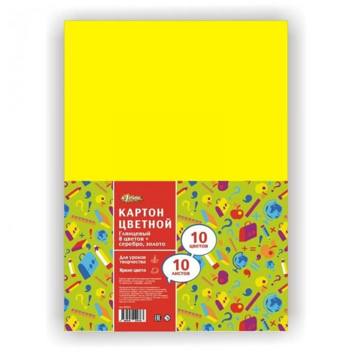 Канцелярия №1 School Картон цветной мелованный Отличник А4 10 листов полуботинки отличник