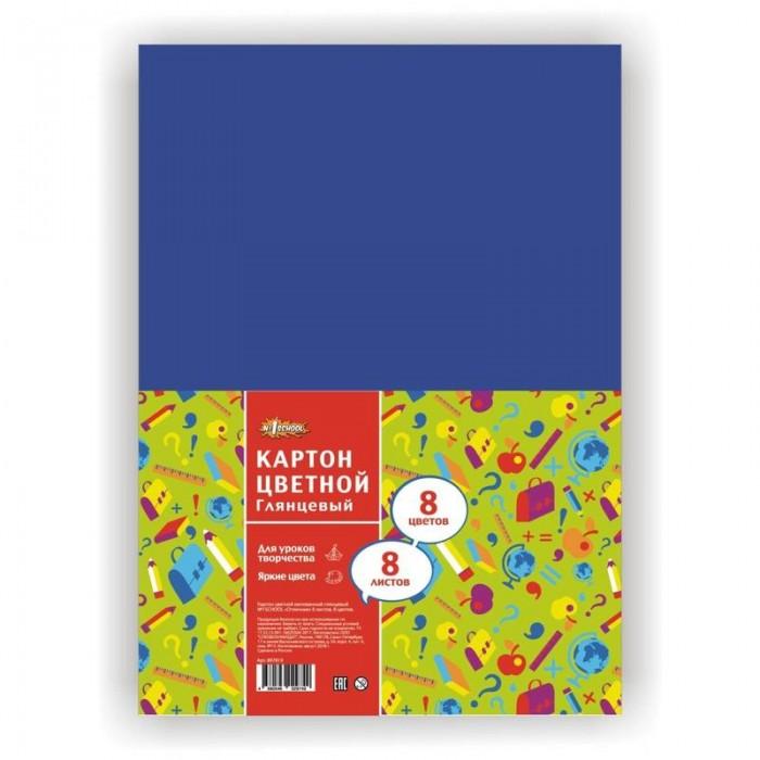 Канцелярия №1 School Картон цветной мелованный Отличник А4 8 листов полуботинки отличник