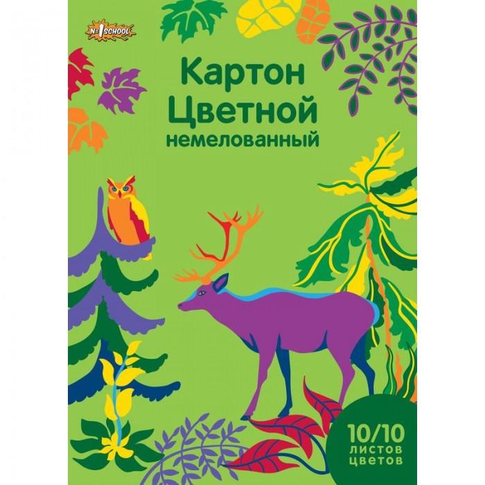Канцелярия №1 School Картон цветной немелованный Живая природа А4 10 листов