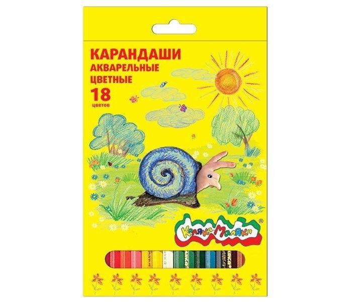 Фото - Карандаши, восковые мелки, пастель Каляка-Маляка Набор акварельных шестигранных карандашей 18 цветов карандаши цветные каляка маляка 18 цветов