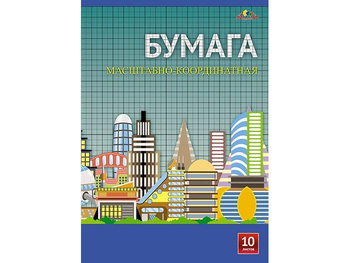 Канцелярия Апплика Бумага масштабно-координатная в папке Город будущего А3 10 листов