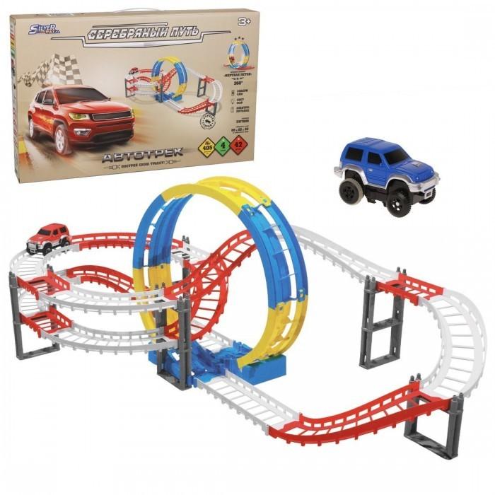 Купить Машины, Наша Игрушка Автотрек Серебряный путь 4 уровня (42 детали)